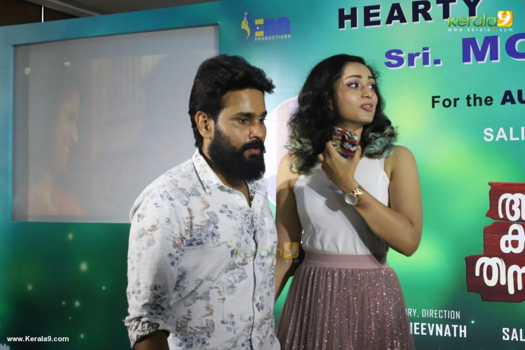 Aniyan Kunjum Thannalayathu Audio Launch Photos 032