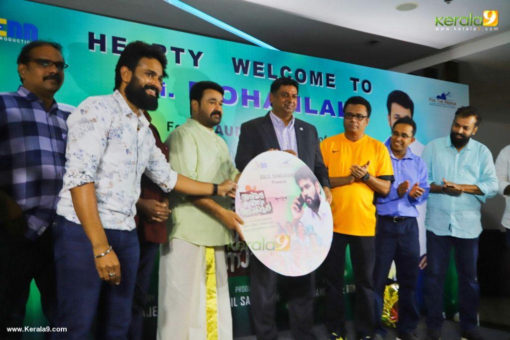 Aniyan Kunjum Thannalayathu Audio Launch Photos 062