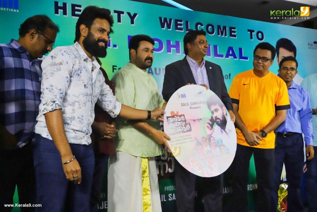 Aniyan Kunjum Thannalayathu Audio Launch Photos 063