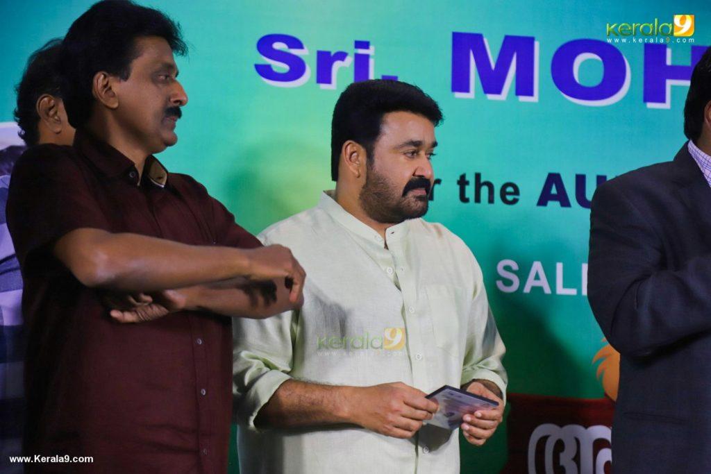 Aniyan Kunjum Thannalayathu Audio Launch Photos 067