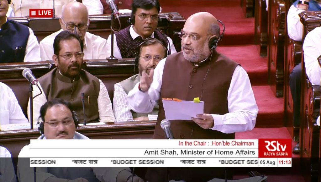 Jammu Kashmir Splits into two