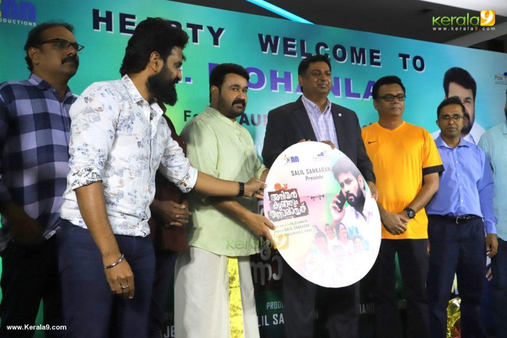 Mohanlal at Aniyan Kunjum Thannalayathu Audio Launch Photos 008