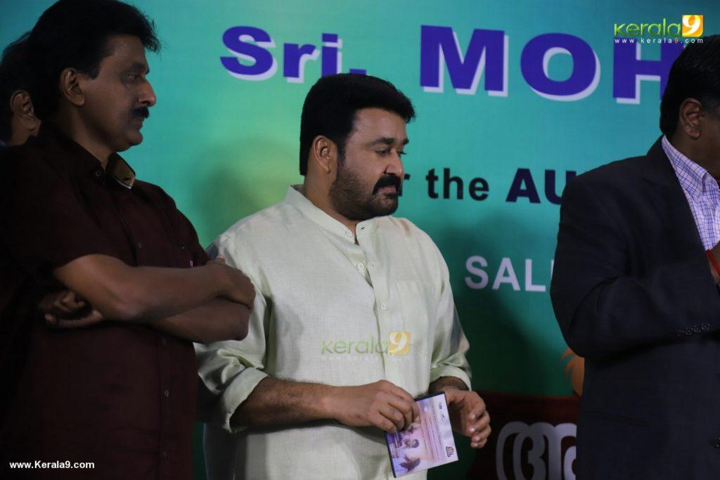 Mohanlal at Aniyan Kunjum Thannalayathu Audio Launch Photos 009