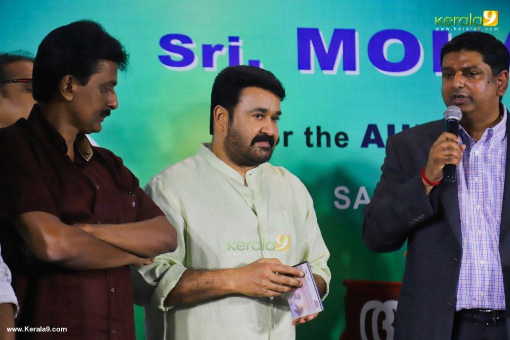 Mohanlal at Aniyan Kunjum Thannalayathu Audio Launch Photos 011