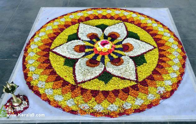 Onam Pookalam Designs 0932