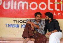 anugraheethan antony movie stills 003