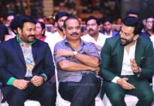 mohanlal and prithviraj at siima awards 2019 photos 083