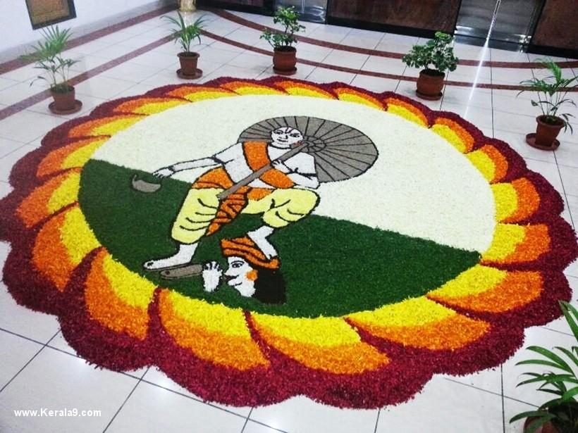onam pookalam designs gallery 0993 2