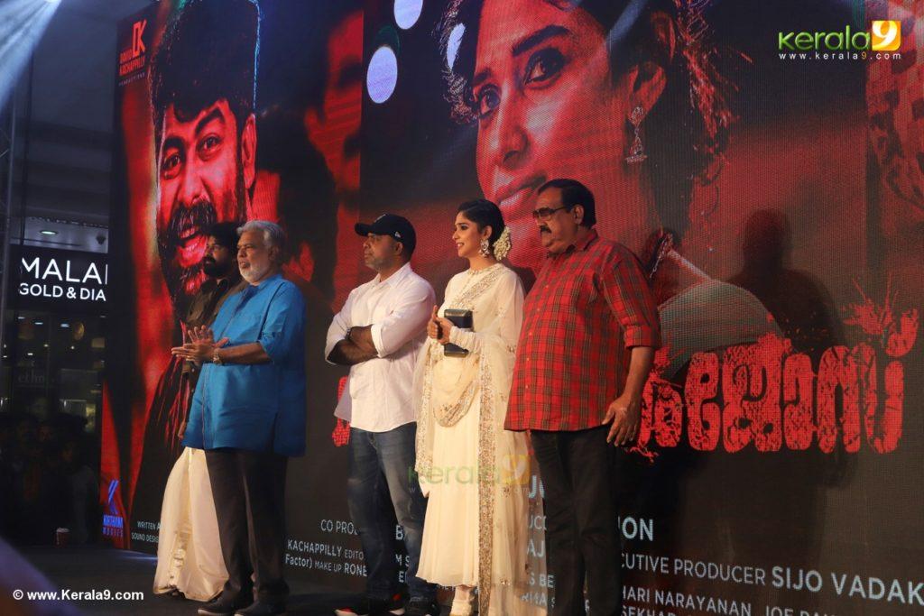 porinju mariam jose trailer launch photos 050