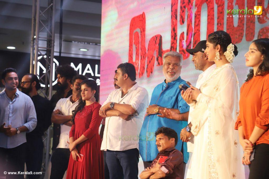 porinju mariam jose trailer launch photos 070