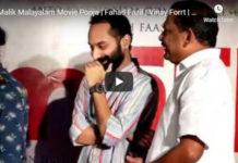 fahad fazil movie malik