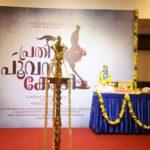 prathi poovankozhi movie pooja photos 002