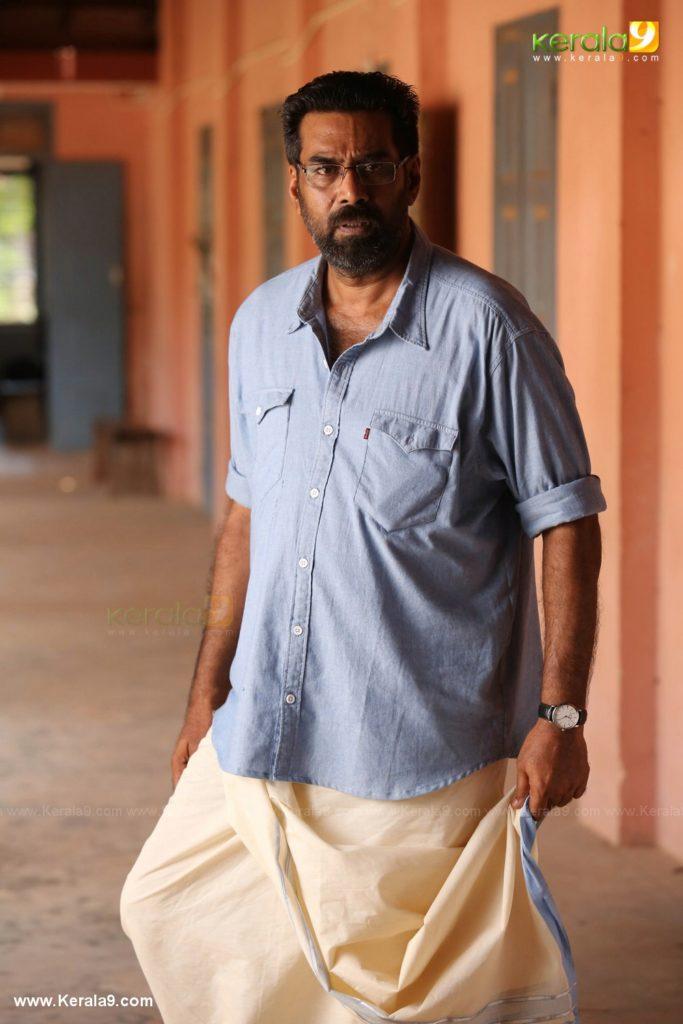 41 malayalam movie photos 022