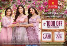 Deepavali Offer Kerala