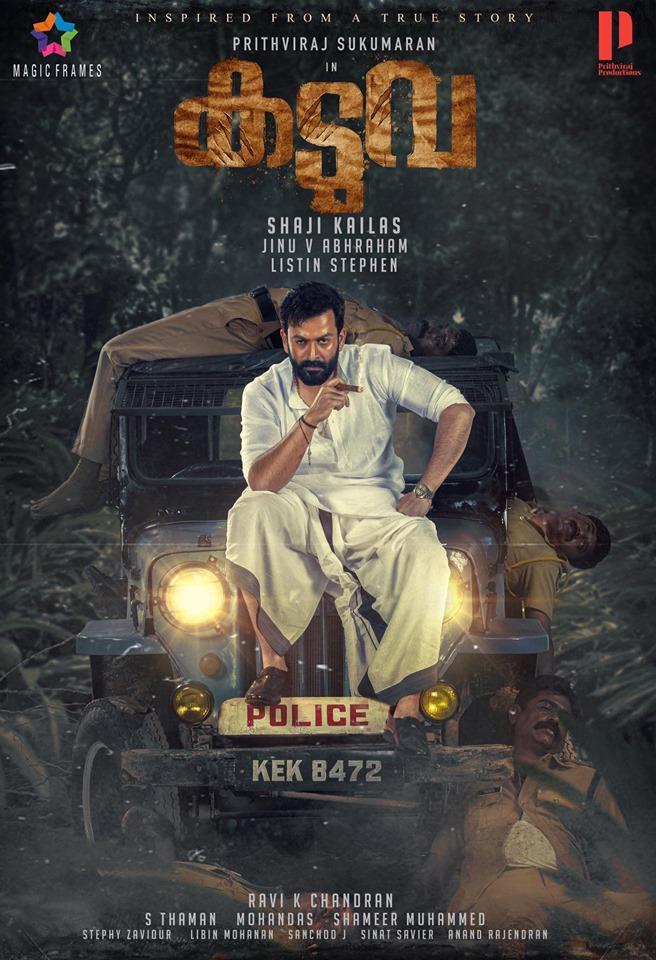 Kaduva movie poster