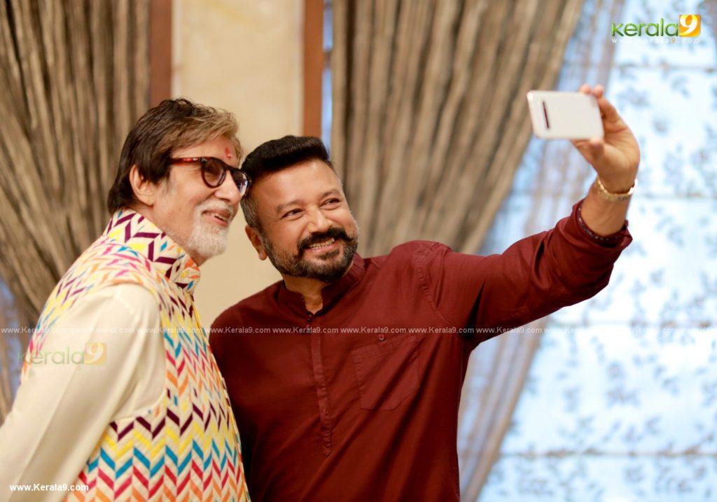 Kalyan Navaratri Pooja 2019 Photos 002