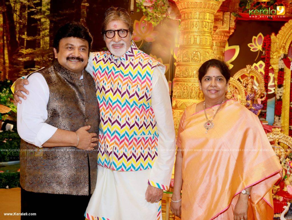 Kalyan Navaratri Pooja 2019 Photos 043
