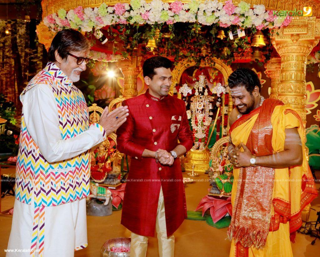 Kalyan Navaratri Pooja 2019 Photos 044