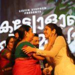 Kettiyolaanu Ente Malakha audio launch photos 012