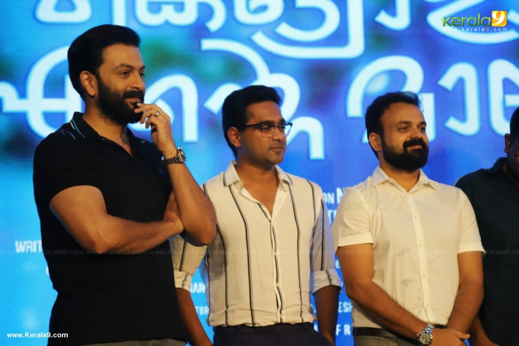 Kettiyolaanu Ente Malakha audio launch photos