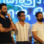 Kettiyolaanu Ente Malakha audio launch photos