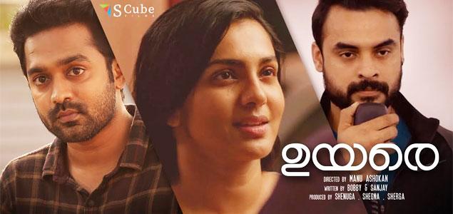Parvathy Uyare at Goa International Film Festival