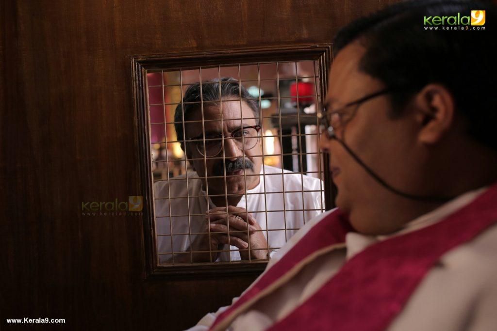 happy sardar movie stills 001