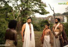 mamangam movie pictures