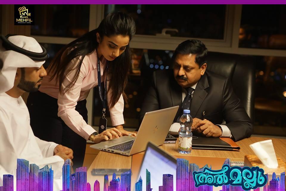 namitha pramod in al mallu movie stills 010