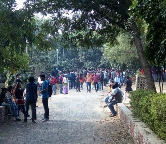 JNU campus