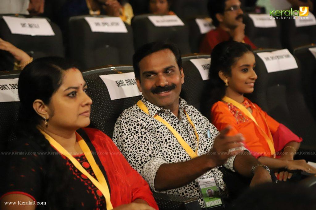 Kerala State Television Awards 2019 Photos 016
