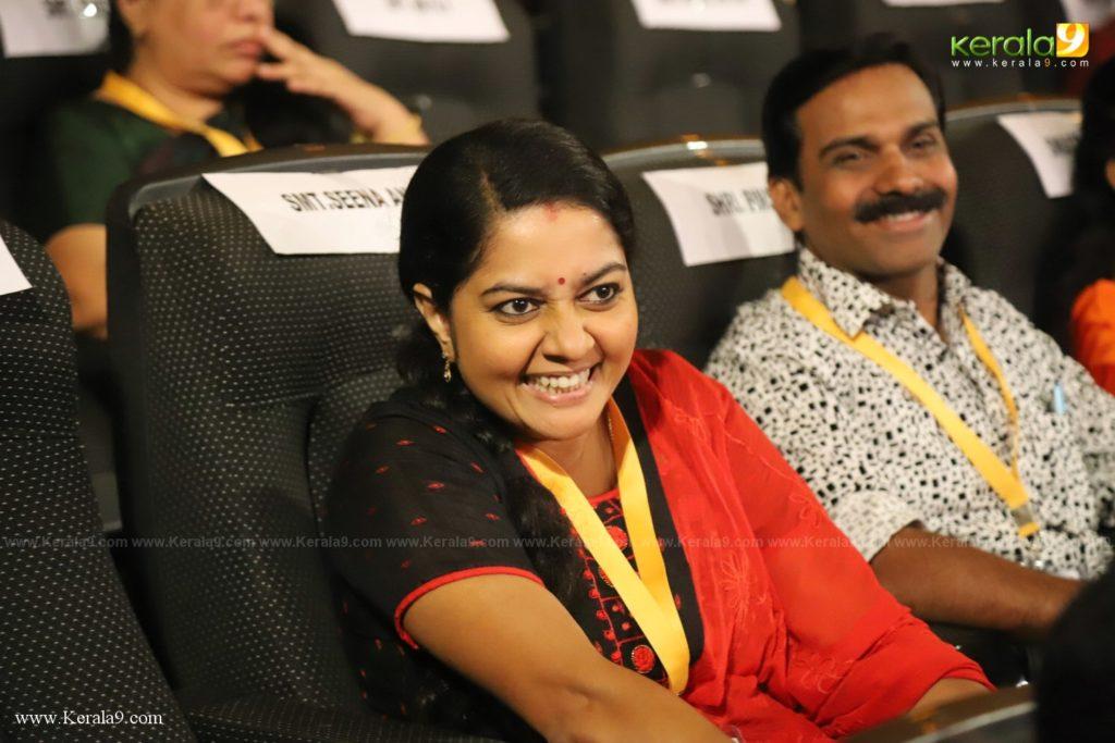 Kerala State Television Awards 2019 Photos 019