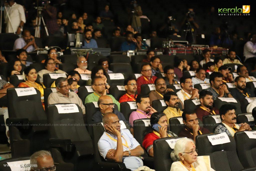 Kerala State Television Awards 2019 Photos 031