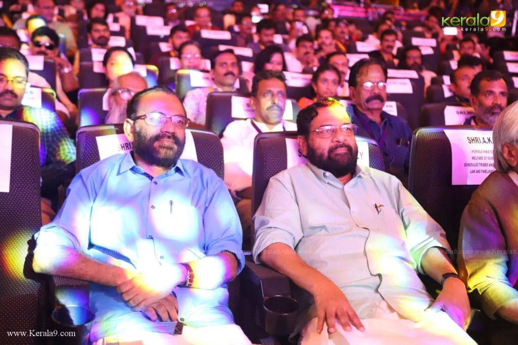 Kerala State Television Awards 2019 Photos 034