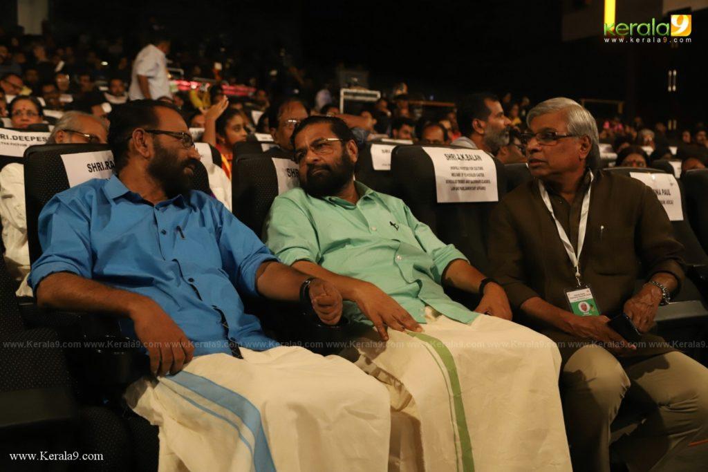Kerala State Television Awards 2019 Photos 035