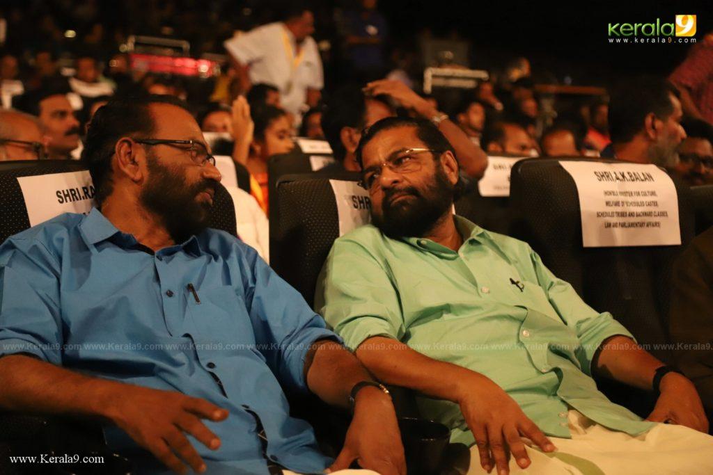 Kerala State Television Awards 2019 Photos 036