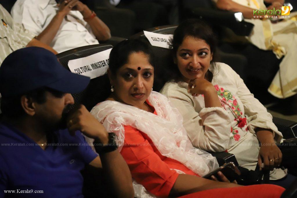 Kerala State Television Awards 2019 Photos 037