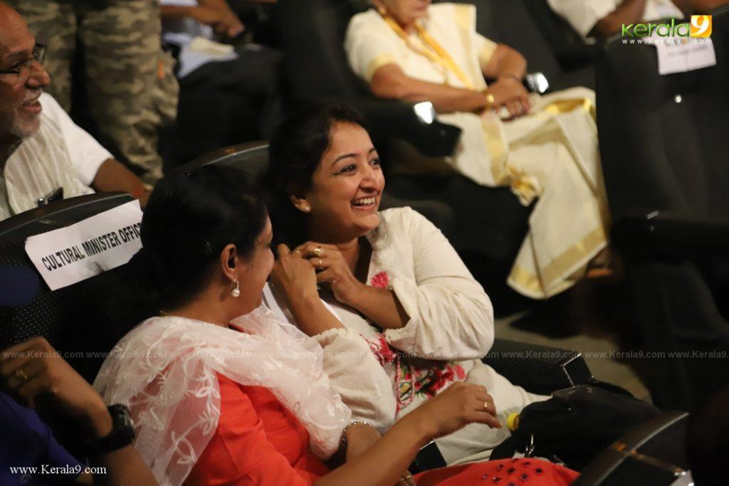 Kerala State Television Awards 2019 Photos 038