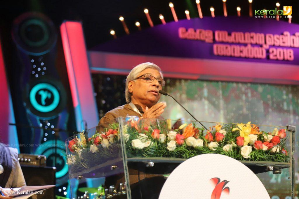 Kerala State Television Awards 2019 Photos 040