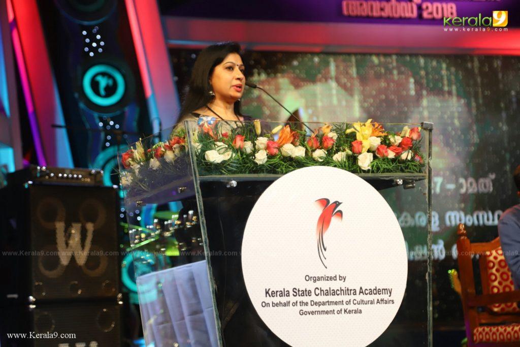 Kerala State Television Awards 2019 Photos 041