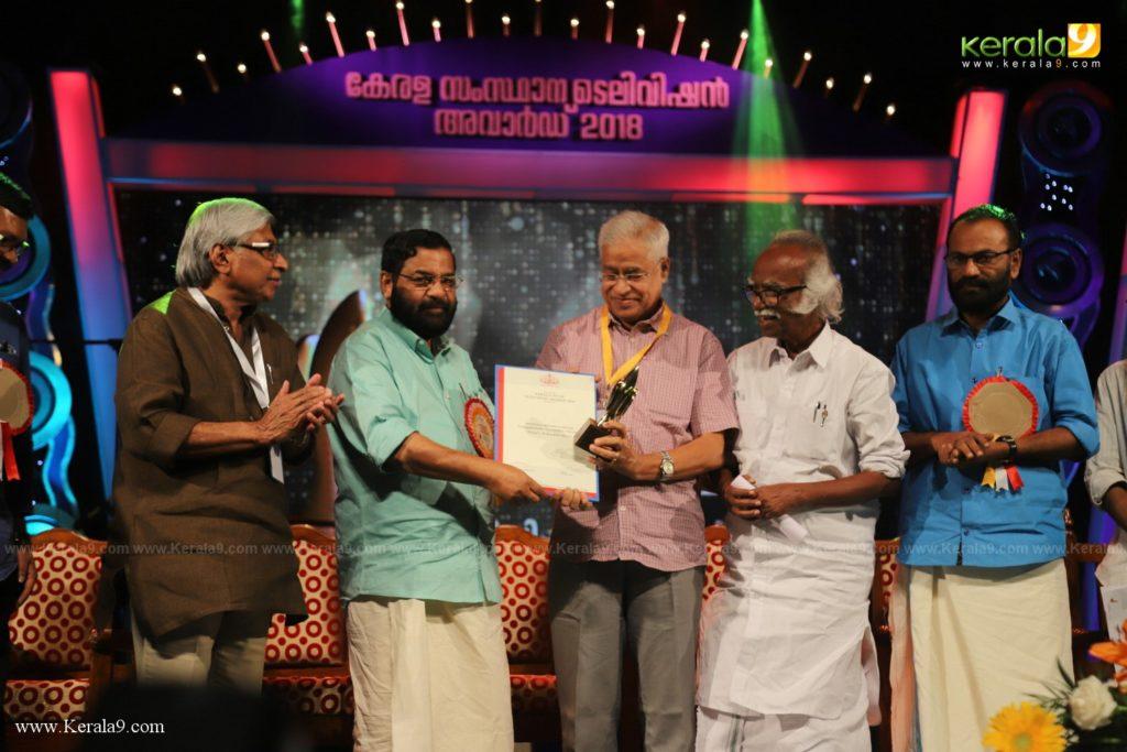 Kerala State Television Awards 2019 Photos 042