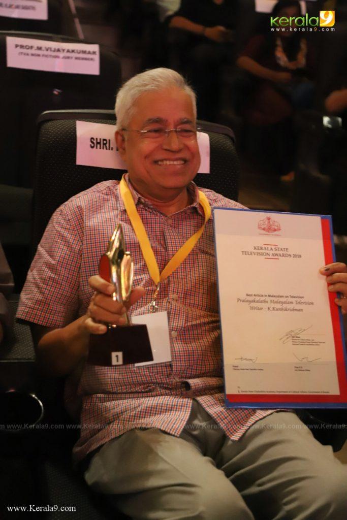 Kerala State Television Awards 2019 Photos 044
