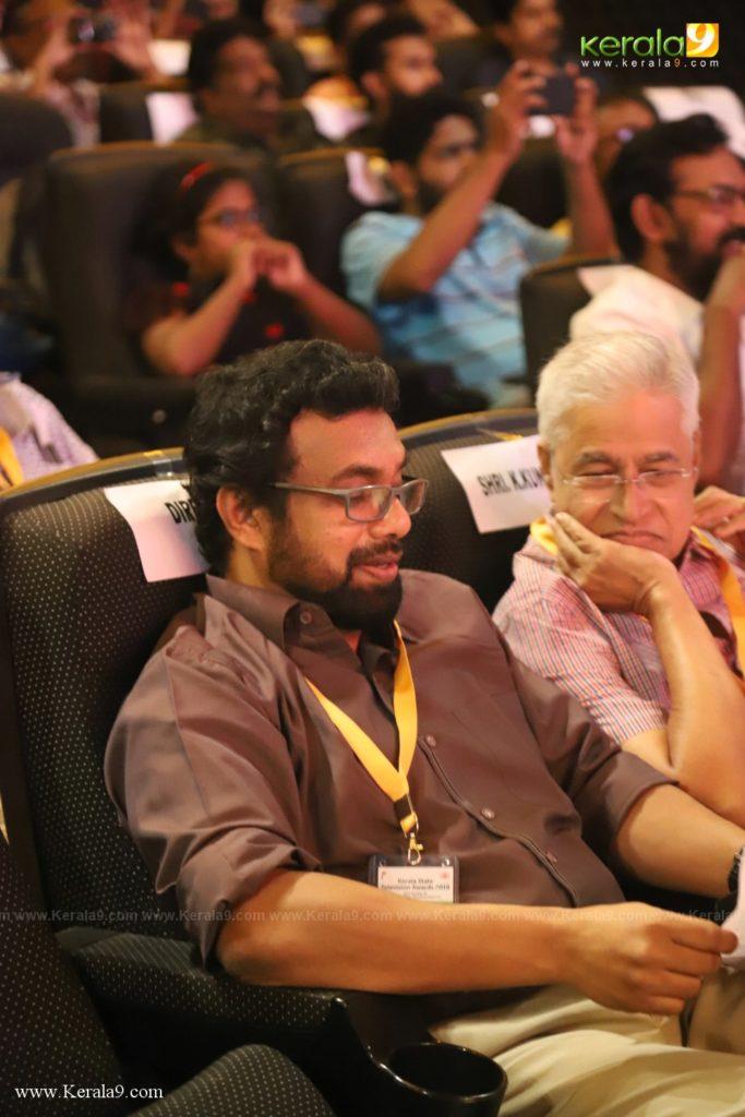 Kerala State Television Awards 2019 Photos 045