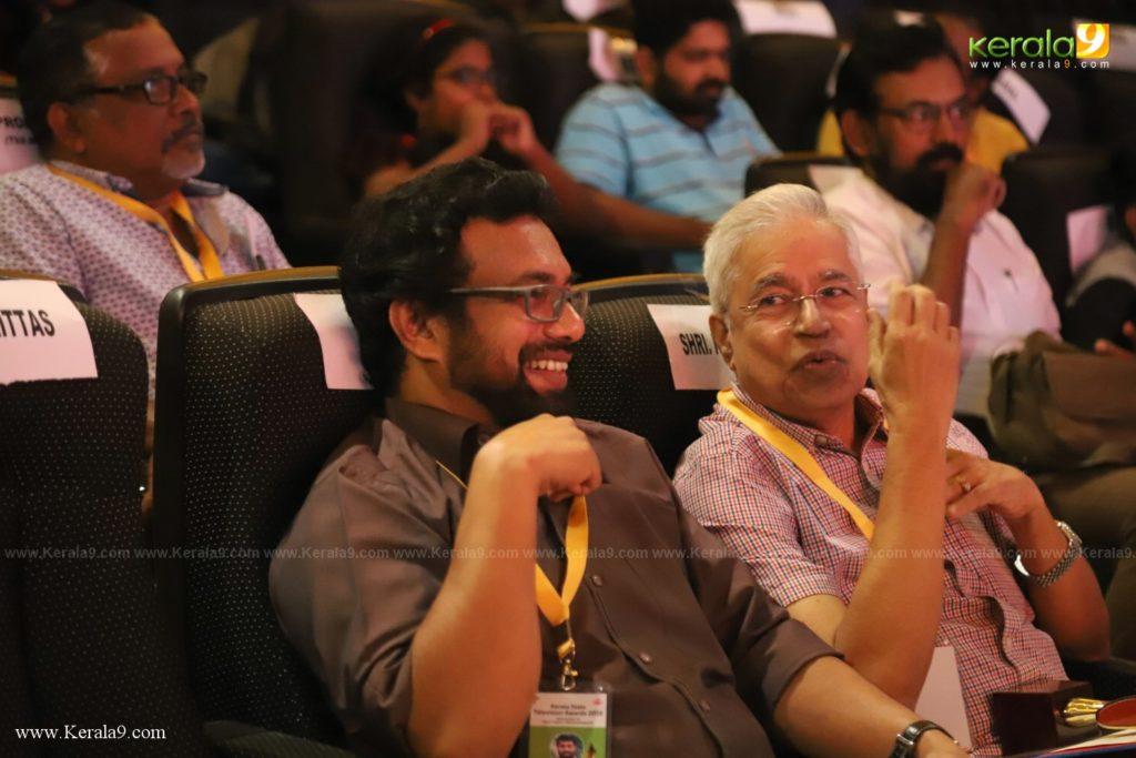 Kerala State Television Awards 2019 Photos 046
