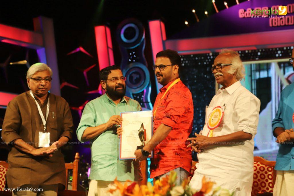Kerala State Television Awards 2019 Photos 047