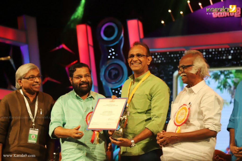 Kerala State Television Awards 2019 Photos 048