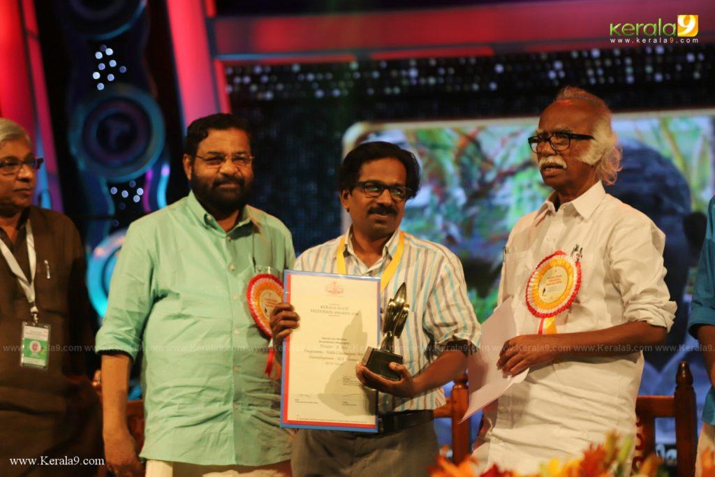 Kerala State Television Awards 2019 Photos 049