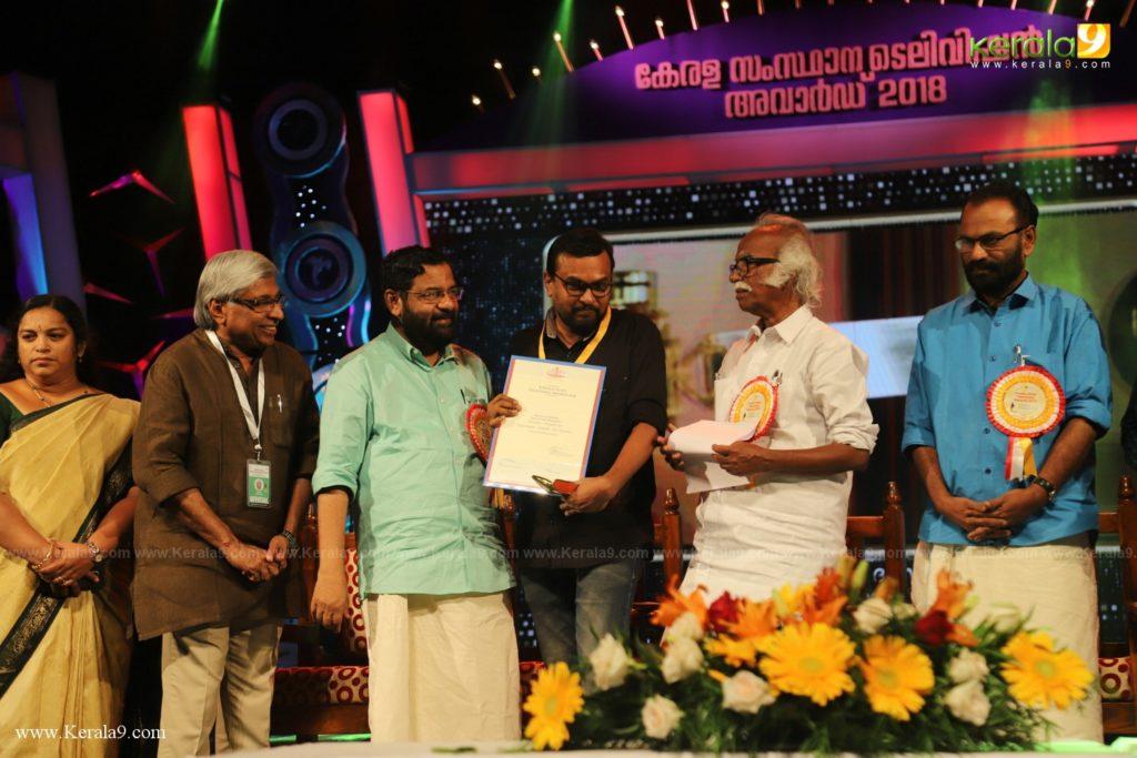 Kerala State Television Awards 2019 Photos 050