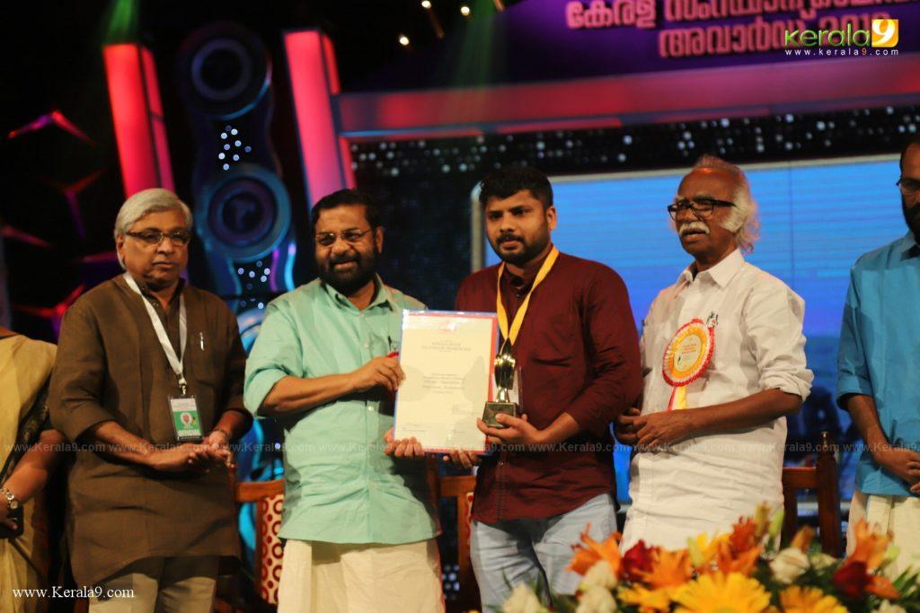 Kerala State Television Awards 2019 Photos 051