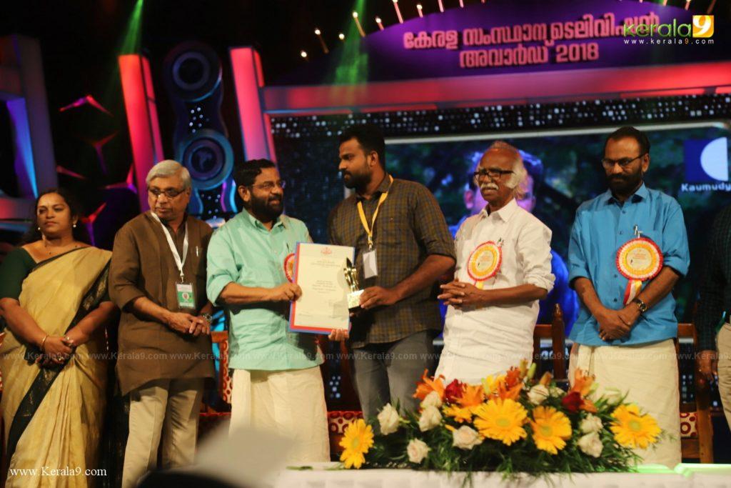 Kerala State Television Awards 2019 Photos 052